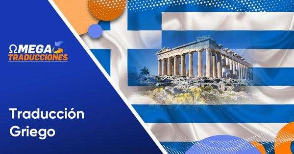 Traducción Jurada Griego