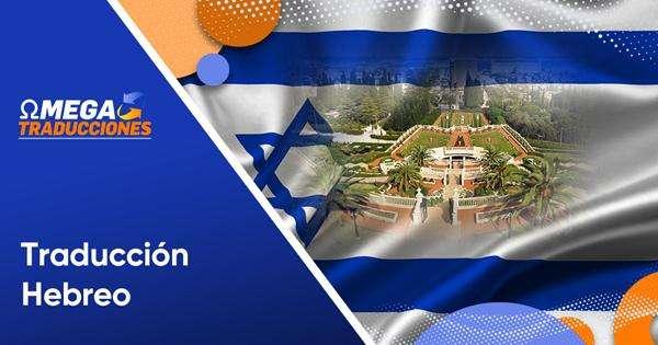 Traducción Hebreo