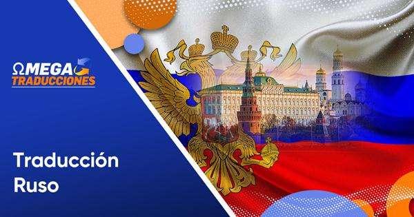 Traducción Jurada Ruso